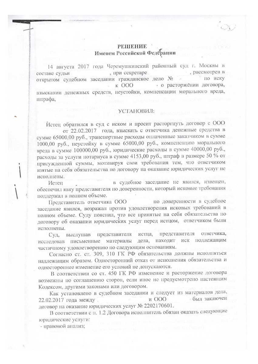 займы под расписку от частных лиц оренбург
